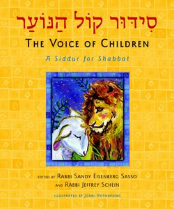 The Voice of Children: the Reconstructionist youth prayerbook